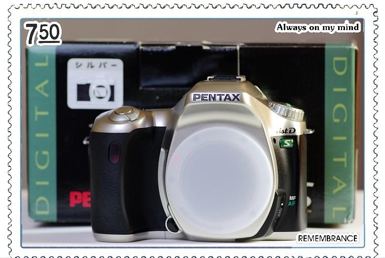 Pentax ist DS