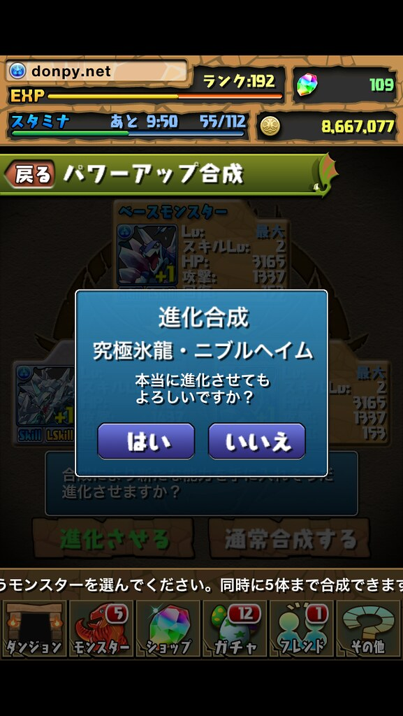 20121106060414