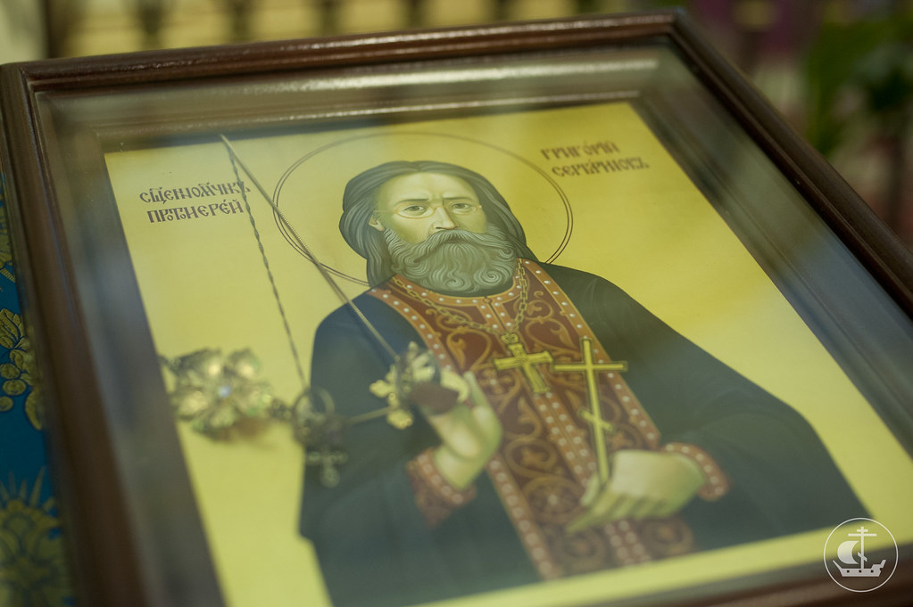 Священномученик Григорий Сербаринов