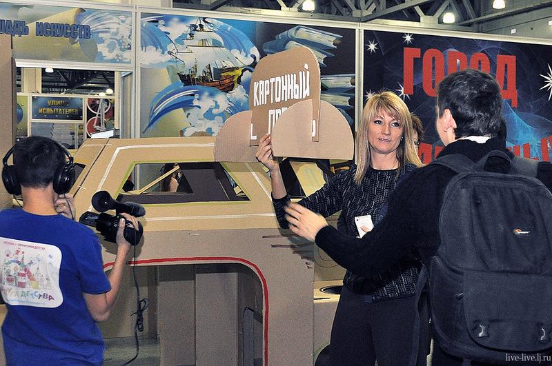 Cardboard spaceport_023