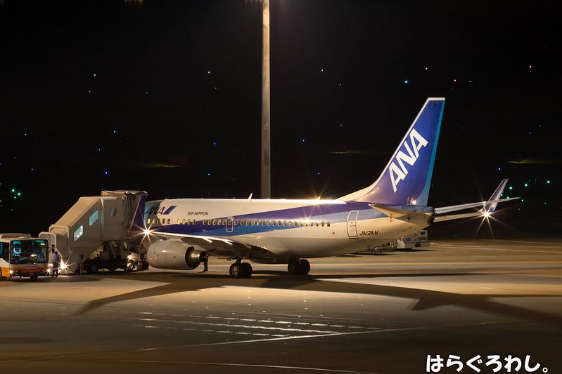 B737-700 JA12AN @ Tokyo Haneda