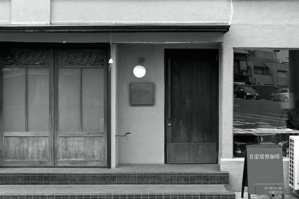 コクウ珈琲|岐阜県美濃加茂市