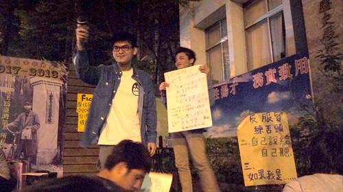 原青提出原民觀點的反服貿理由