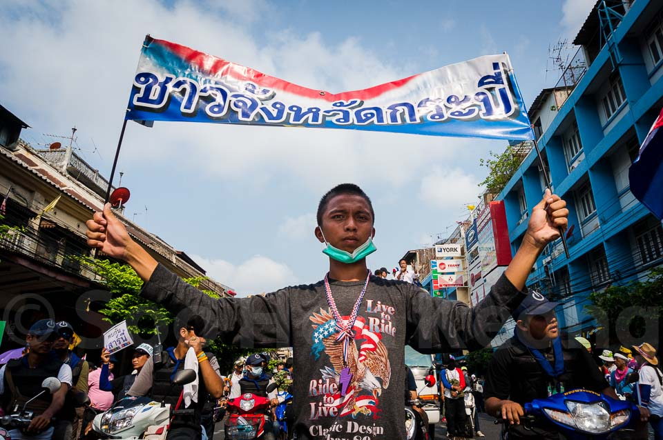 Anti government protester @ Bangkok, Thailand