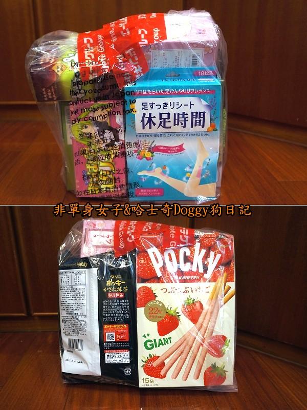 日本東京自由行藥妝電器用品必買推薦15