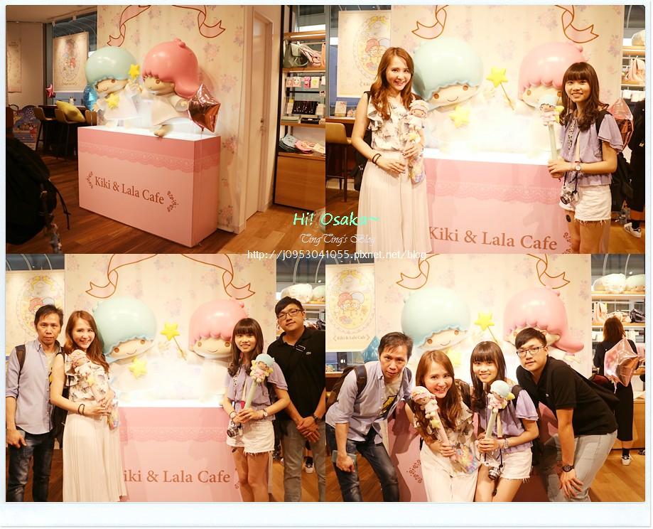 大阪Kiki & Lala Café(14)