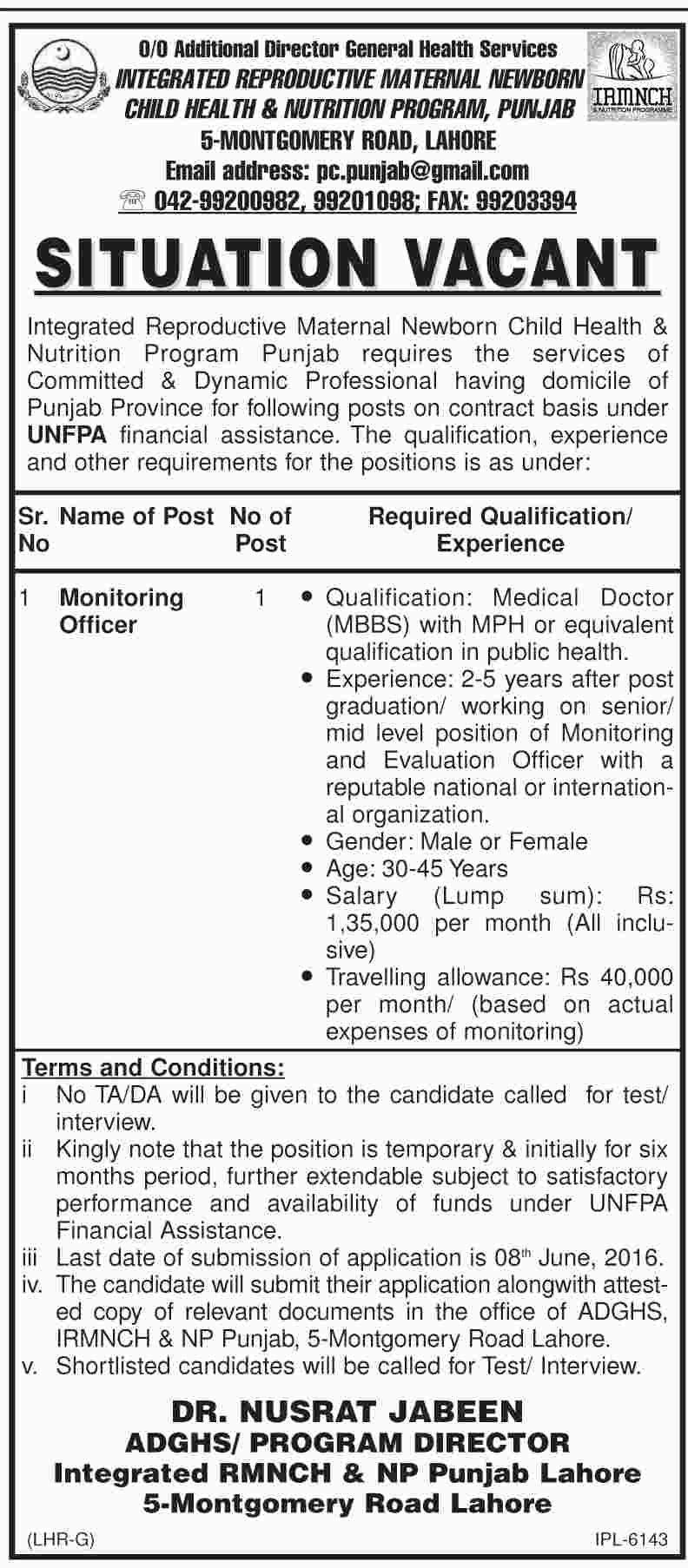 Integrated RMNCH and NP Punjab Lahore Jobs