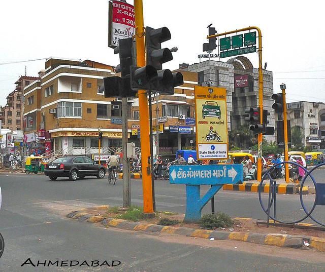 Ahmedabad City - Índia By Augusto Janiski Junior