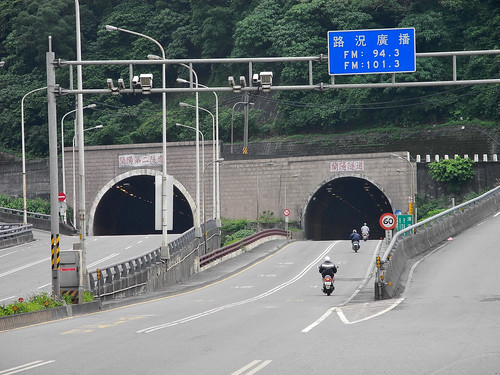 Suao Tunnel