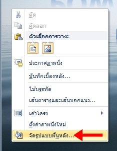 PowerPoint-015