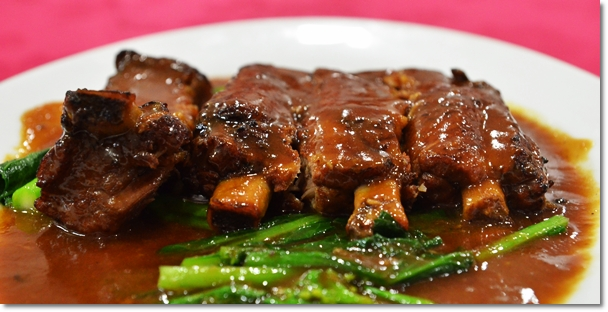 Braised Roasted Pork Ribs