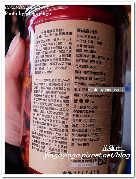 花蓮市_百年傳奇20120124_R0051197