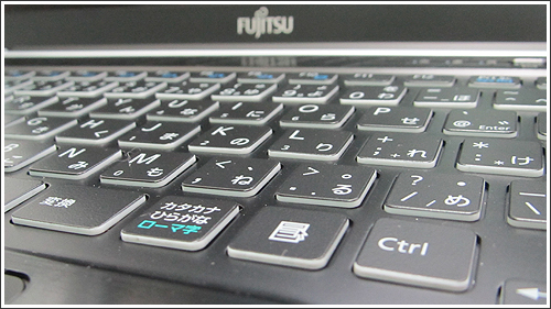 LIFEBOOK UH75/HNの高速起動は「高速処理用SSD」が鍵