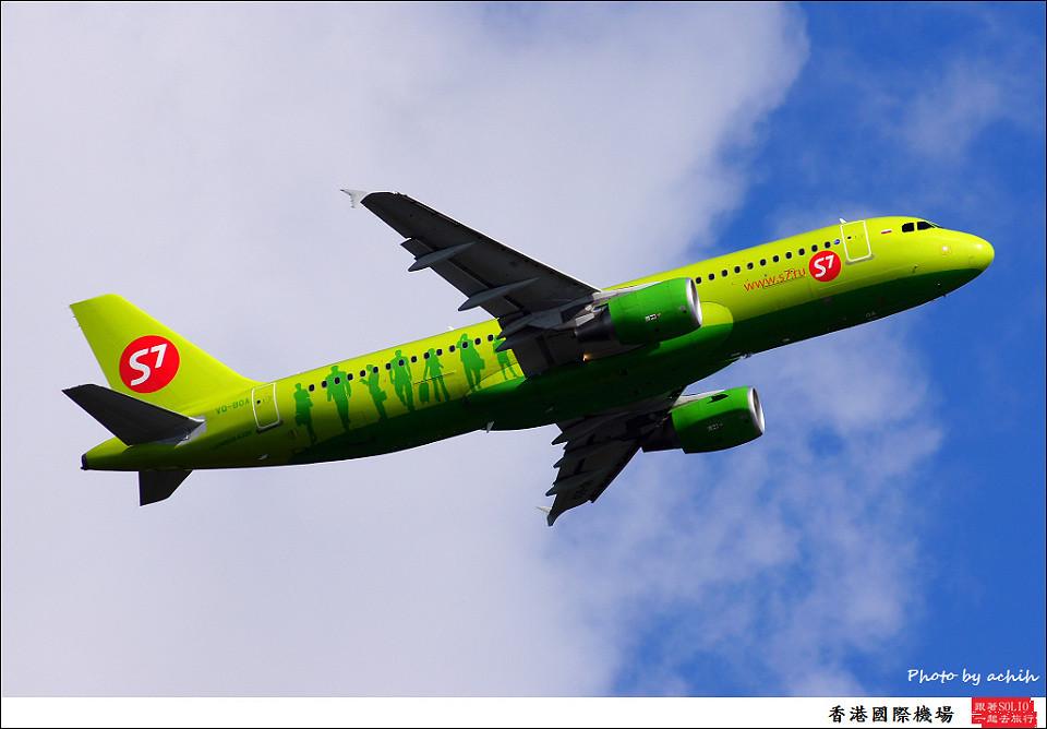S7 - Siberia Airlines VQ-BOA / Hong Kong International Airport