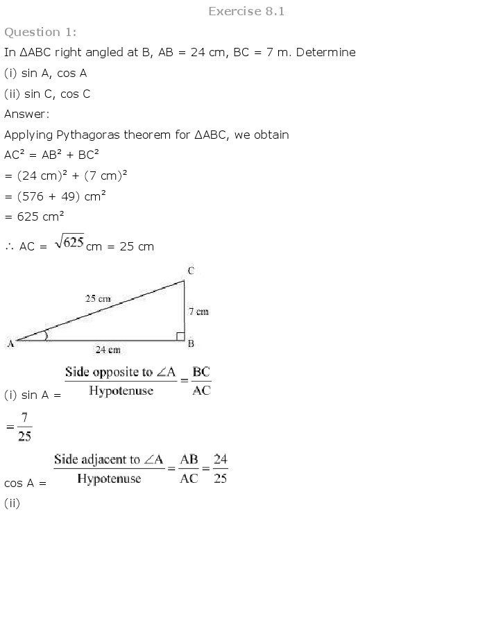 Ch 8 Introduction to Trigonometry: Maths Class 10 NCERT