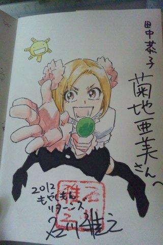 120728(1) - TVA《もやしもん リターンズ》原作漫畫家「石川雅之」親筆簽名插圖、慰勞出演聲優們! (14/14)
