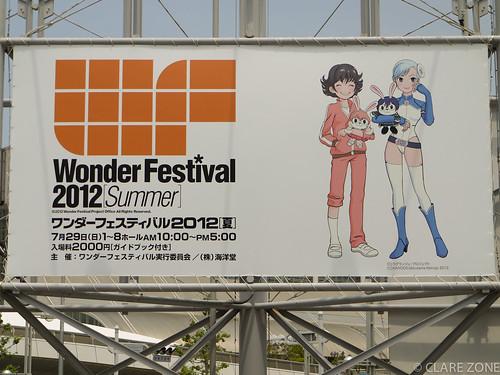 Wonder Festival 2012 Summer