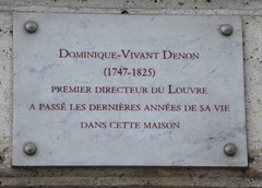 Photo of Marble plaque № 31567