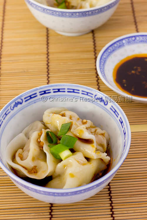 Dumplings in Chilli Oil01