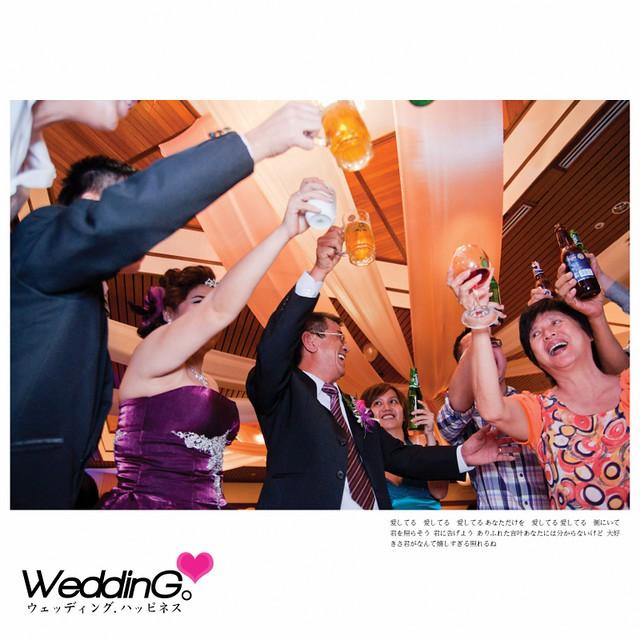 Amanda & Dennis Wedding Reception49