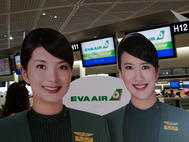 2012 台湾旅行 エバー航空