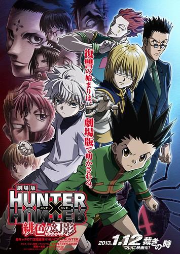 120820(3) - 2013年1月份劇場版《HUNTER×HUNTER 緋色の幻影》公布最新海報與故事大意!