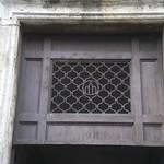 2012 Monterotondo, Palazzo Orsini u