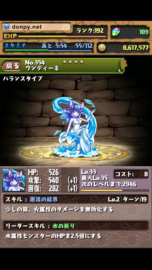 20121106060811