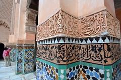 Marrakech. Médersa