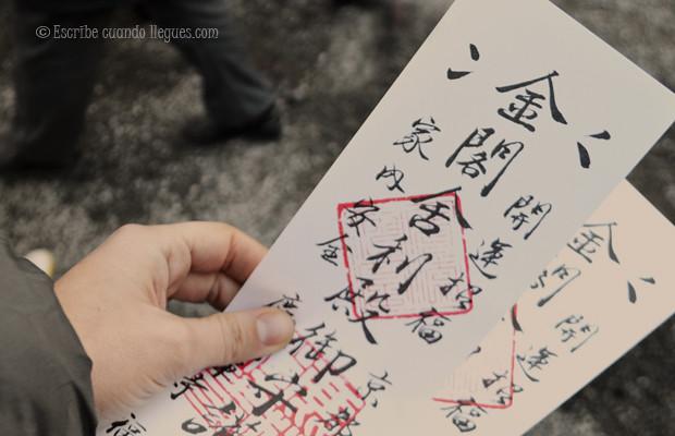 Ritos japoneses10