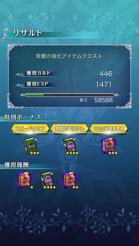 asteria_result_160503