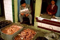 A little food shop, Urumqi, China 1988