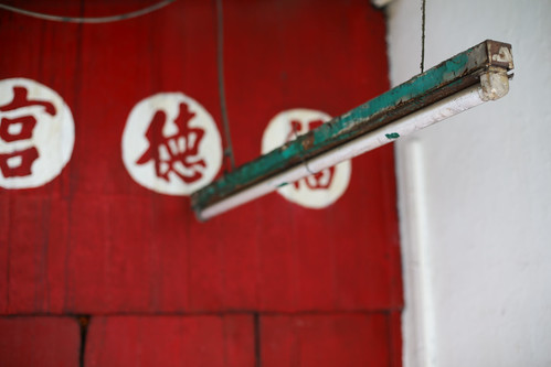 Sheung Wan street wanderings