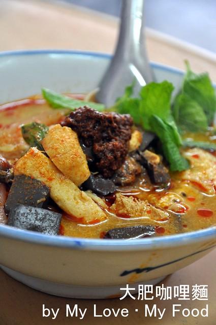 2012_04_21 Tua Pui Curry Mee 005a