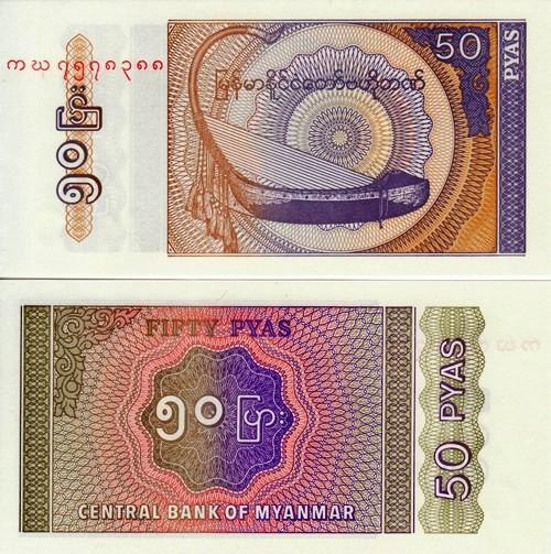 50 Pyas Mjanmarsko 1994, Pick 68