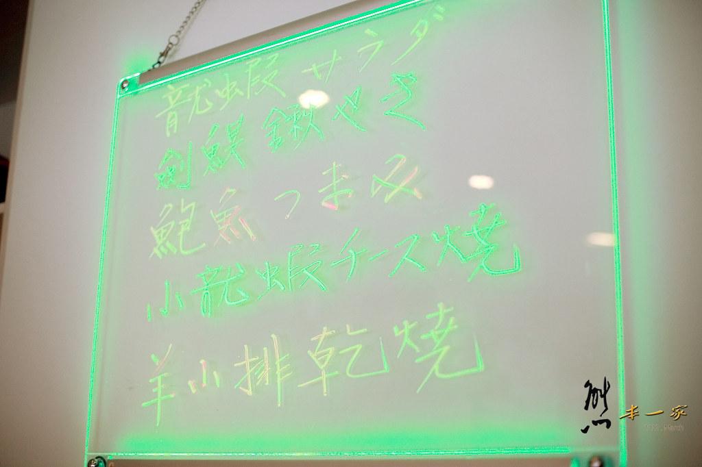 捷運南京復興站美食餐廳|元吉日本料理