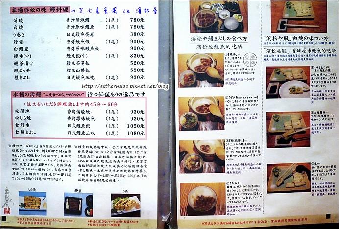 11 菜單四