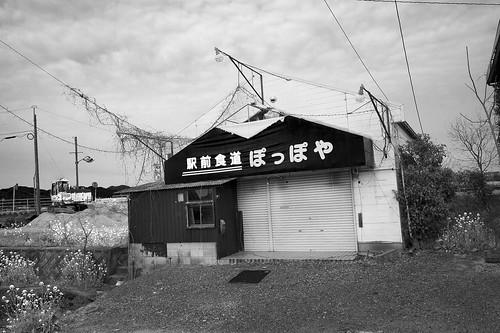 "JZ C3 22 018 福岡県飯塚市鯰田 M9 ET28A""#"