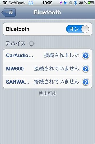 BELKIN Bluetooth トランスミッター(レシーバー)
