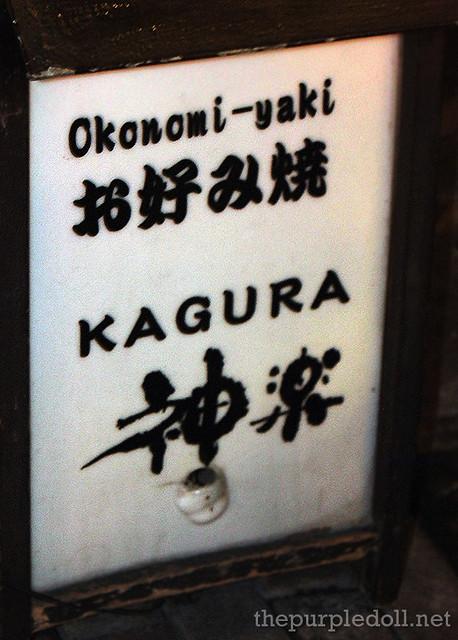 Kagura Okonomiyaki