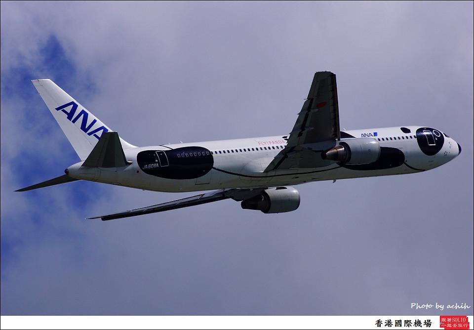 All Nippon Airways - ANA / JA606A / Hong Kong International Airport
