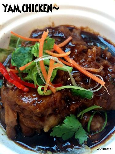 Yam Chicken~