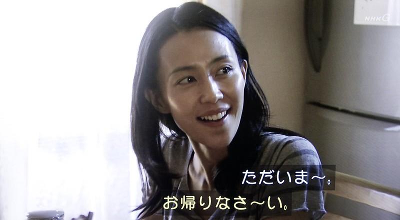 """NHKドラマ10 """"はつ恋"""""""