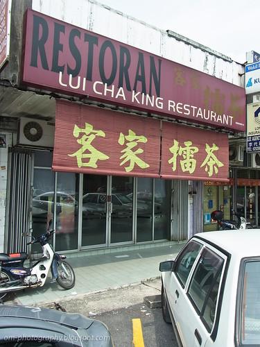 hakka lui cha restaurant kepong baru R0018280 copy