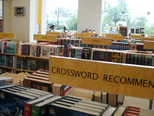 'Crossword' book store, Pune (Poona)