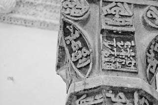 Изображение на  Mor Hananyo Monastery близо до  Eskikale. turkey monastery mardin turabdin syriac deyrulzafaran morhananyo