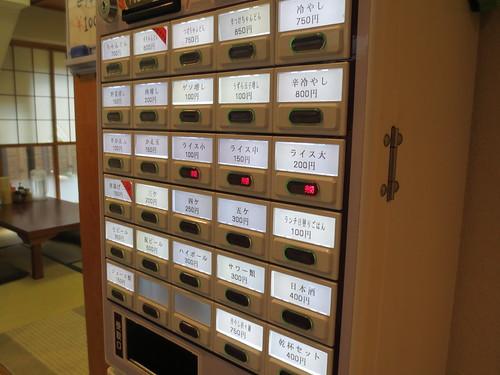 券売機@練馬ちゃんどん(練馬)