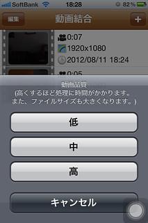 Pastebot 2012-08-11 18.31.12 午後 3.jpg