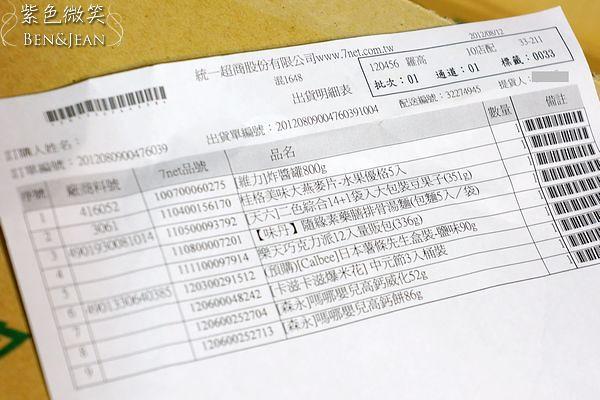 DSC08063