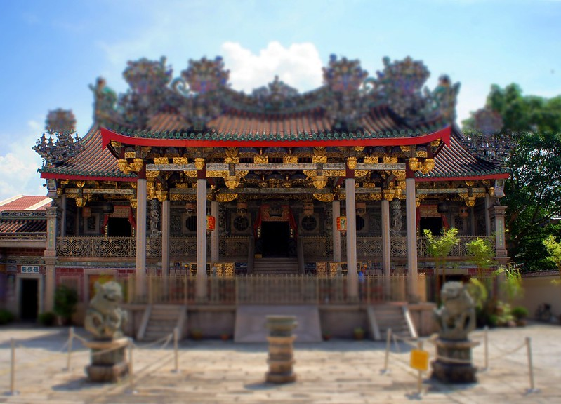 Chinese Clan House